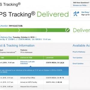 usps-delivered